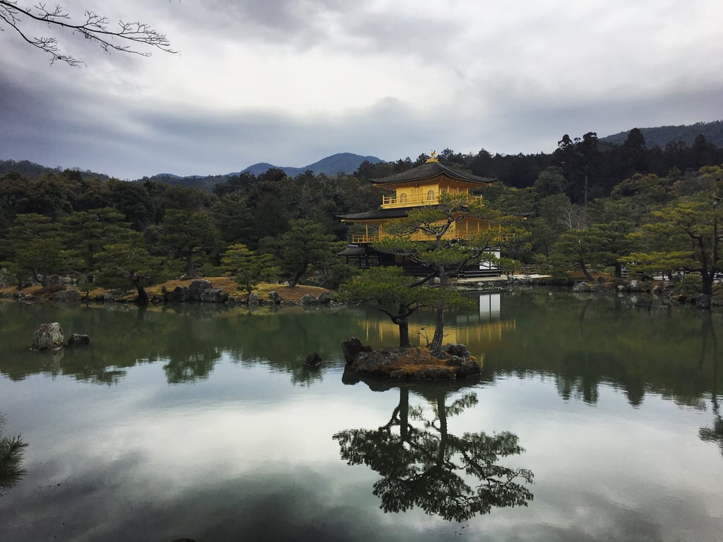 Kyoto  Cool Places To Travel In Japan  Popsugar Smart